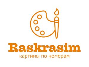 Картины по номерам www.raskrasim.com.ua